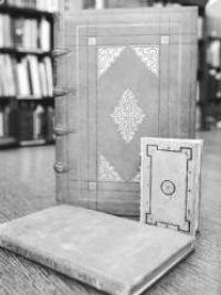 providence-libros-piel-human-hombre