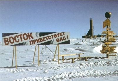 vostok base senal