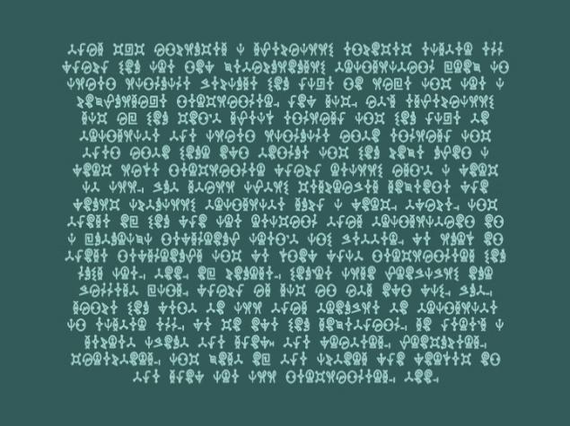 alien lenguaje futurama dvd