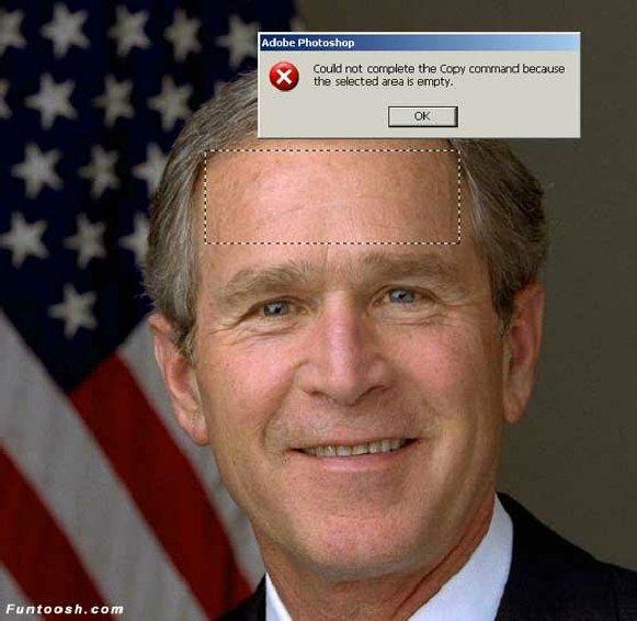 bush error-copiar-ordenador
