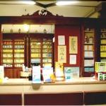 farmacia_imagen