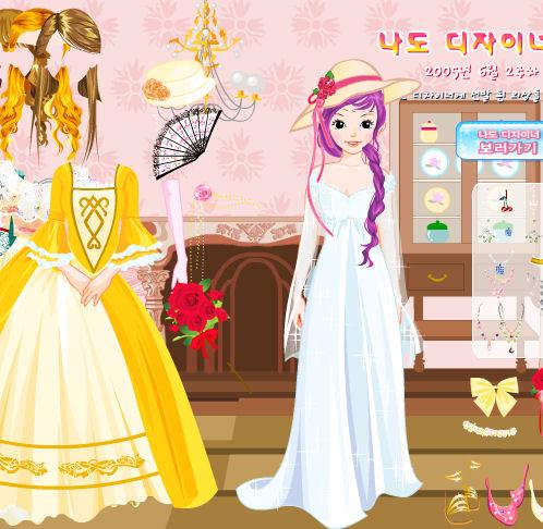Juego para vestir a la novia muñequita