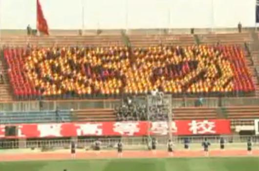 korea estadio animadores lcd