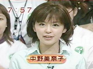 minako_nakano_mezamashi