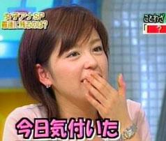minako_nakano_nakami