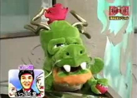 minako_nakano_rising_dragon_gate_1