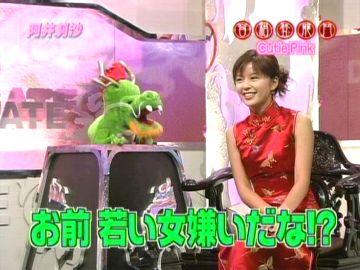 minako_nakano_rising_dragon_gate_9