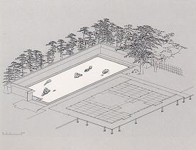 seki tei jardin rocas Templo Daiunzan Ryoanji