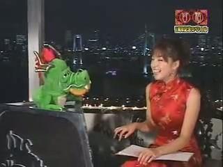 television-japonesa-rising-dragon-gate