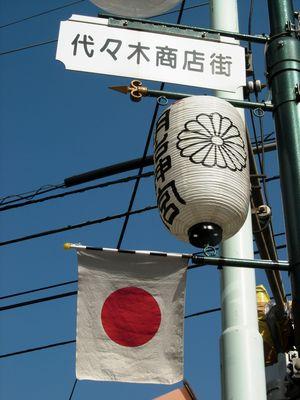 farola japon japonesa tradicional