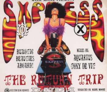 s-express-uk 80's