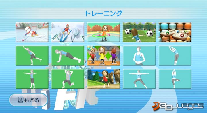 wii-fit-plus-imagen-juego-12