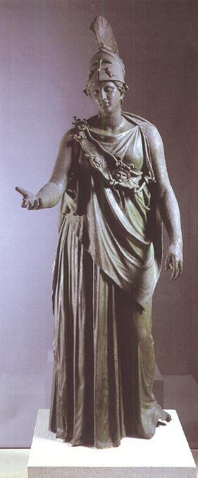 ateneas minerva mitologia