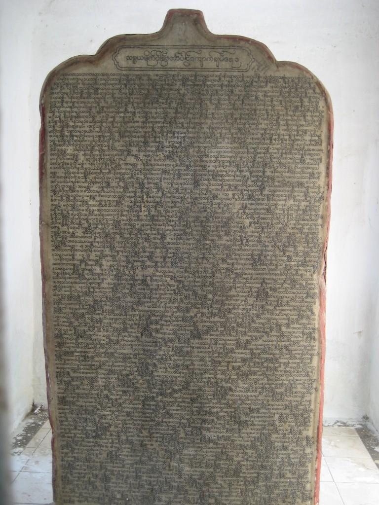 kuthodaw-kyauksa-libro-mas-grande-mundo