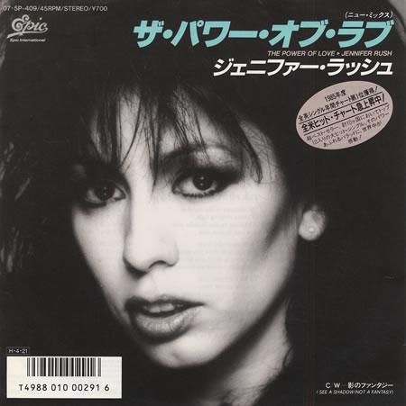 Jennifer-Rush-The-Power-Of-Love-japan