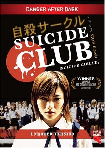 jisatsu-sakuru-club-suicidio-circulo-suicida-pelicula