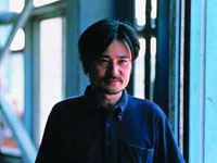 kairo pulse cine japones miedo