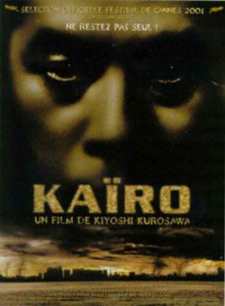 kairo pulse cine nipon terror