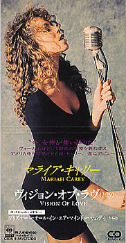 mariah-carey-vision-of-love-japones