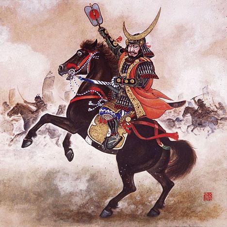 masamune samuraiza
