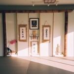 shoman-shinzen-dojo