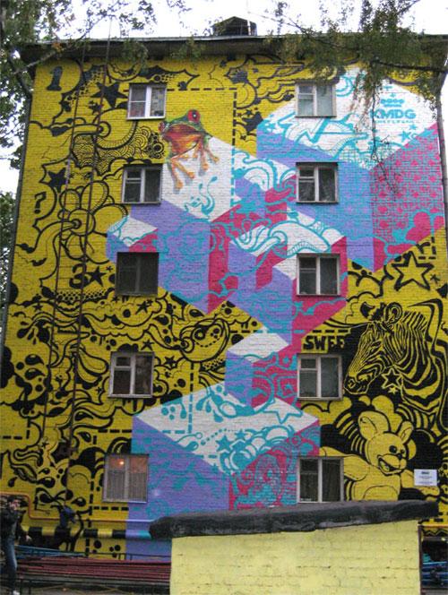 arte-calle-callejero-holanda-ammos