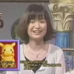 Ikue Ōtani, la voz de Pikachu