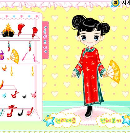 Juego para vestir a la muñeca oriental