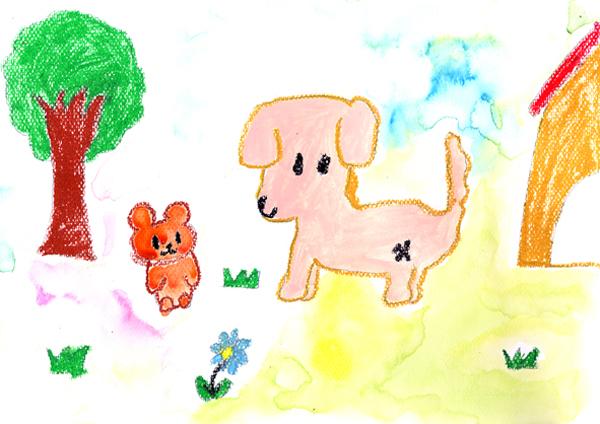 relacion-perro-hombre-ikuta_kurumi