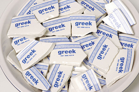 tarjetas-presentacion-ceramica