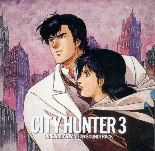 city-hunter-3-ost-front