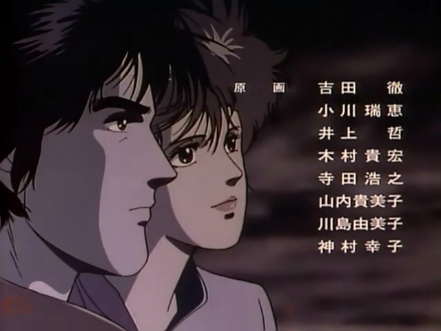 city hunter ending atsuku naretara 4