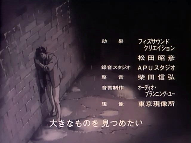 city hunter ending atsuku naretara 5
