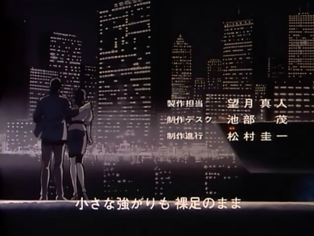 city hunter ending atsuku naretara 7