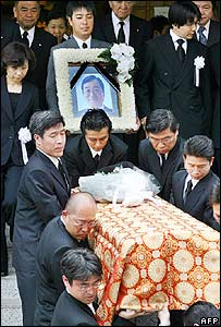 funeral japon