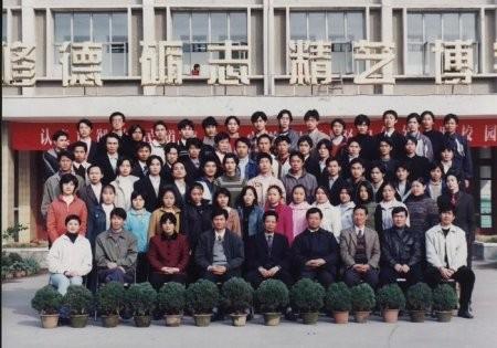 imagenes humor formalidad oriental
