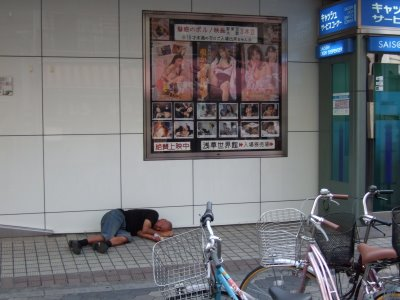 japon-cine-erotico-calle