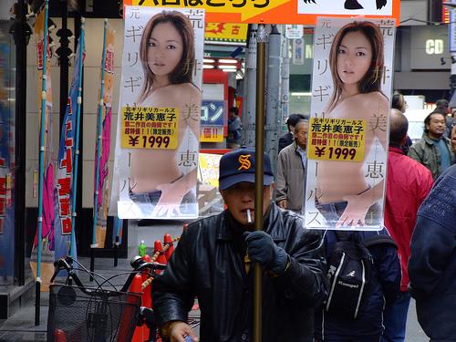 japon-erotismo-calle