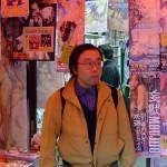 japon-erotismo tiendas