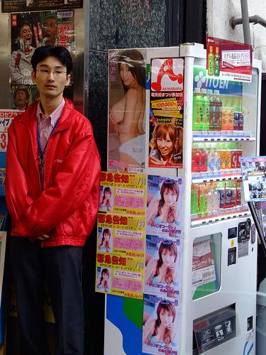 japon-revistas eroticas-tienda