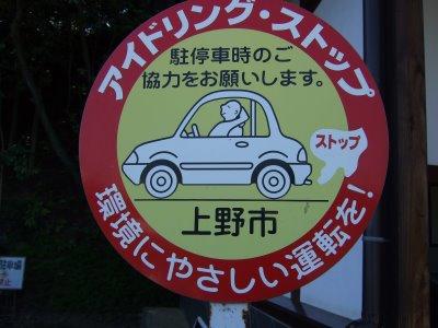 japon-senales-sexo-felaciones