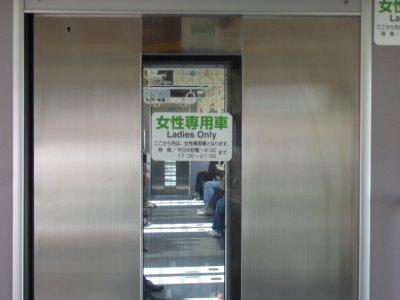 japon-vagones-metro-mujeres