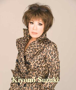 kiyomi suzuki cantante japonesa