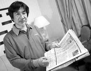 maki-kaji-creador-sudoku