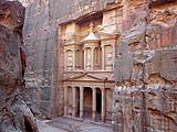 petra_jordania maravilla mundo