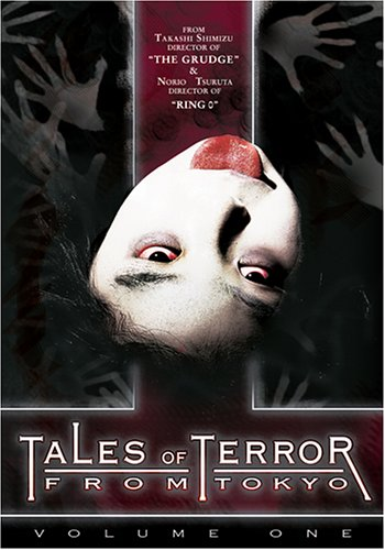 tales-of-terror-from-tokyo-poster