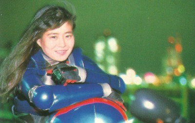 Kinuko Oomori circa 1989