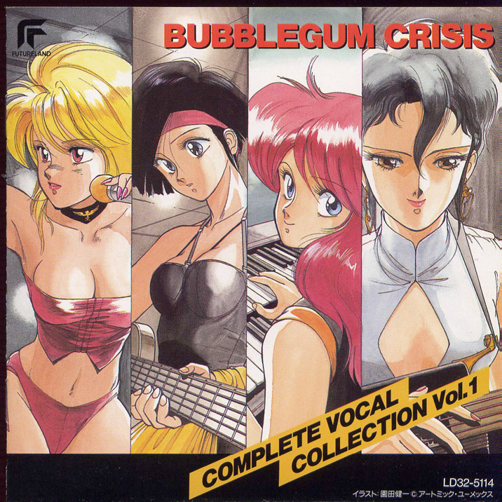 bubblegum-crisis-complete-vocal-collection-front