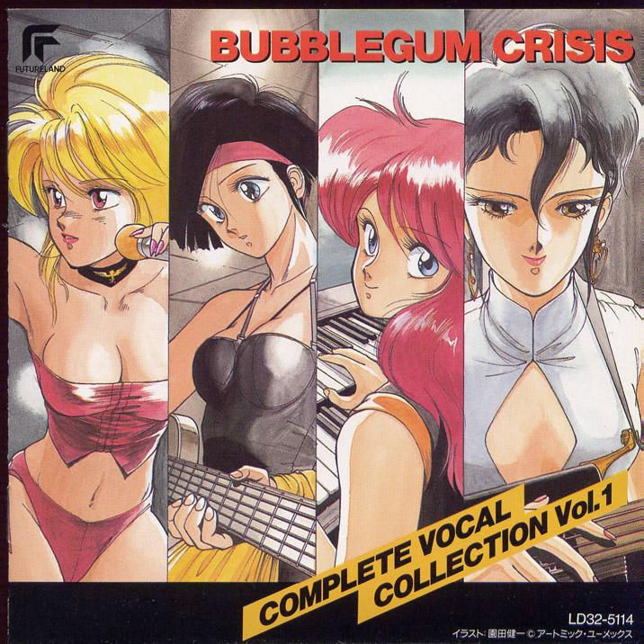 bubblegum-crisis-complete-vocal-collection-front