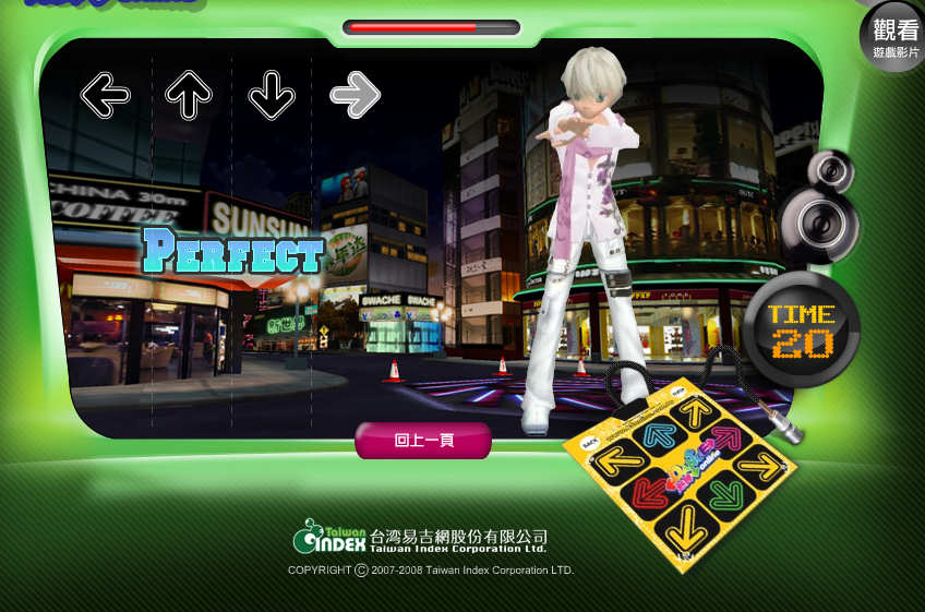 dance-online-dancing-stage